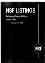 NSF drinking water system certificate